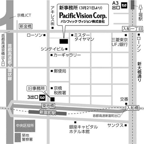 パシフィックヴィジョン株式会社地図