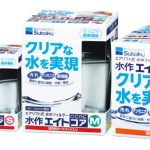 水作株式会社様パッケージ