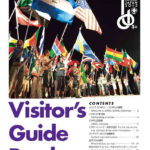 23WSJ_visitorsguide_H1