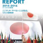 AnnualReport_H1