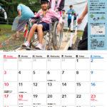 Calendar2017_9