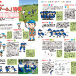 SkillMook_p62-63