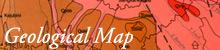 地質図/Geological Mapのご紹介